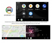 Навигация двоен дин за Mercedes S-class ES8182S, Android 10, RAM 4GB, 16GB