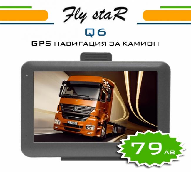 Навигация за камион Fly StaR Q6 – 4.3 инча, 800mhz