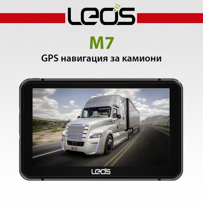 Двуядрена GPS навигация за камиони LEOS M7 - 7 инча, 800MHZ, 2 програми, Сенник