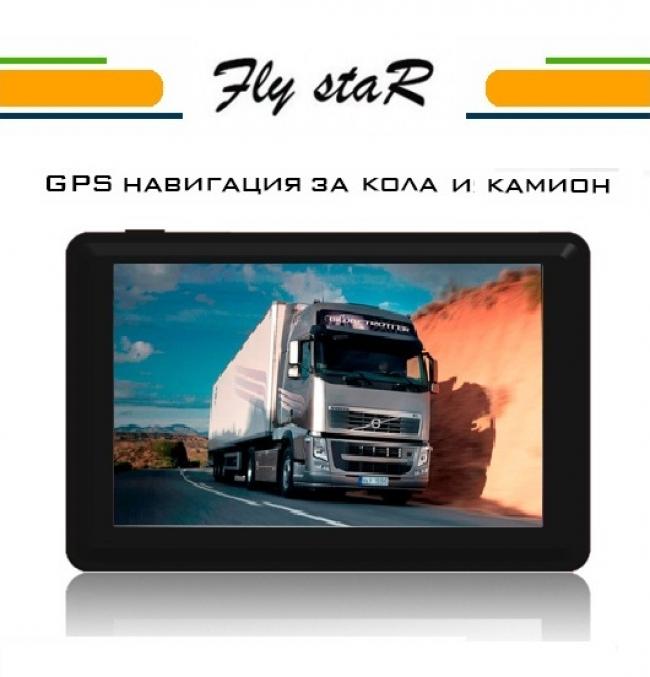 Навигация за камиони Fly Star Q200 - 5 инча