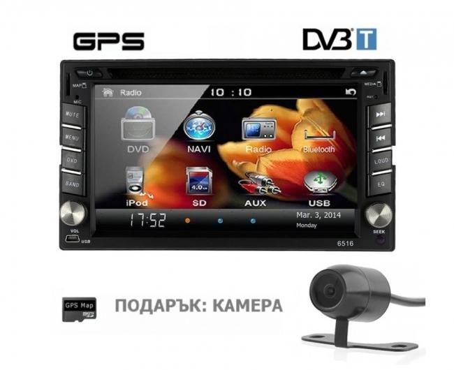 Универсална навигация двоен дин  6516, DVD, GPS, TV за кола GPS + цифрова тв + камера
