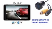 GPS навигация за кола Fly StaR Е5BT + Камера - БОНУС