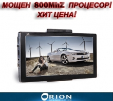 GPS навигация за кола ORION Z100