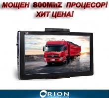 Навигация за камион ORION Z100 Truck – 7 инча, 800MhZ, 8GB
