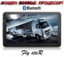 GPS навигация за камиони Fly StaR X11BT Truck – 7 инча Bluetooth