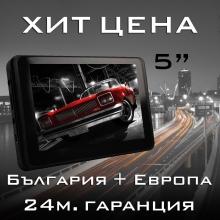 ХИТ ЦЕНА! GPS навигация за камиони Mstar 5006FM - 5 инча