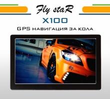 GPS навигация за кола Fly StaR X100