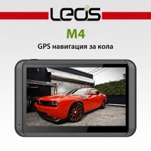 GPS навигация LEOS M4