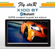 GPS навигация за кола Fly StaR X100BT BLUETOOTH