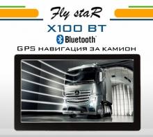 GPS навигация за камион Fly StaR X100BT - 7 инча, BLUETOOTH