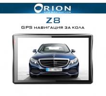 Мощна навигация за кола ORION Z8 – 256RAM