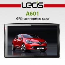 Мощна GPS навигация LEOS A601