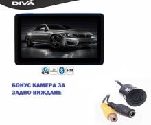 GPS навигация Diva 5008s + КАМЕРА ЗА ЗАДНО ВИЖДАНЕ БОНУС