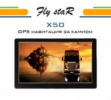 GPS навигация за камиони Fly StaR X50 Truck – 5 инча