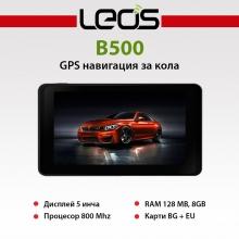 GPS навигация LEOS B500