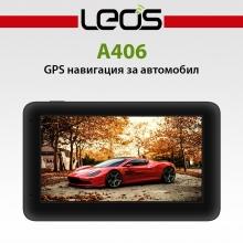 GPS навигация Leos A406