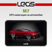 Двуядрена GPS навигация LEOS M7