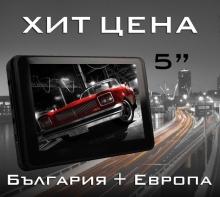ПРОМОЦИЯ! GPS навигация за кола Mstar 5006FM - 5 инча