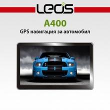 GPS навигация Leos A400