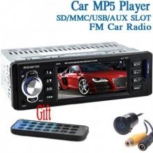 Аудио плеър за кола с дисплей за клипове, филми, MP3, MP4, MP5 + КАМЕРА ЗА ЗАДНО ВИЖДАНЕ