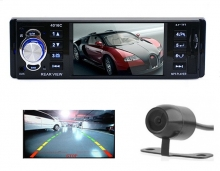 Единичен дин аудио-видео плеър MP3/MP5 4016C + КАМЕРА ЗА ЗАДНО ВИЖДАНЕ