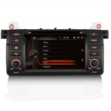 Мултимедия двоен дин ES7146B за BMW E46, Rover 75, GPS, DVD, WinCE, 7 инча