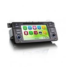 Навигация двоен дин ES7046B за BMW E46, Rover 75, GPS, DVD, WinCE, 7 инча