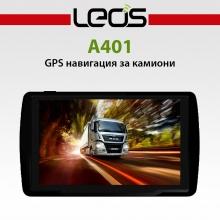 Навигация за камион Leos A401 Truck – 4.3 инча, 800mhz