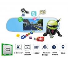 6в1 Андроид огледало 5 инча + ТАБЛЕТ + GPS + DVR + КАМЕРА ЗА ЗАДЕН ХОД