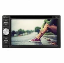 Универсална мултимедия двоен дин ATMSTR01 GPS, DVD, WinCE, 6.2 инча
