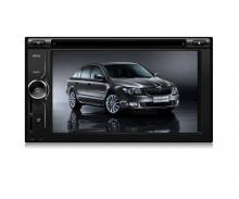 Универсална мултимедия двоен дин N D6200G GPS, DVD плеър, USB, SD слот,  6.2 инча
