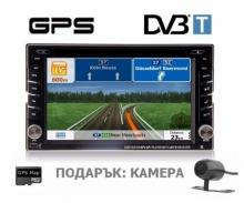 Мултимедийна система ATMSTR02TV 6.2 инча DVD + навигация + цифрова телевизия + камера