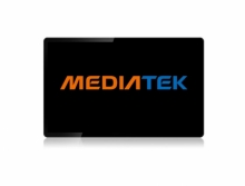 GPS навигация за кола MEDIATEK 7 256MB RAM - 7 инча, 800MHZ, 8GB