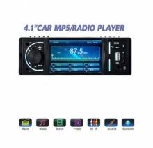 Аудио плеър за кола AT 5088 MP5  с 4.1 инча дисплей и Bluetooth, SD, USB