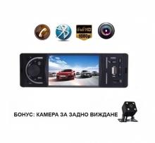 Аудио плеър за кола MP5 AT 5088 с 4.1 инча дисплей, Bluetooth + камера за паркиране