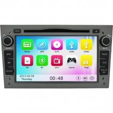 Навигация за Opel Astra, Corsa, Zafira OP0702W GPS, WinCE, 7 инча