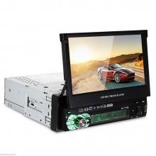 Единичен дин за кола AT 7158G MP5, GPS, SD, Bluetooth, 7 инча, универсален