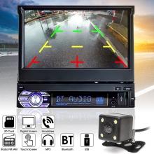 Единичен универсален дин с навигация AT179601 MP3, MP5, USB, GPS, Bluetooth, 7 инча