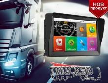 Мощна GPS навигация за камиони TRUCKER PRO 7 - 7 инча, 256MB RAM