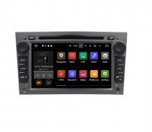 Налична! Навигация за Opel Astra Vectra Meriva с Android OP0702, GPS, WiFi, DVD, 7 инча